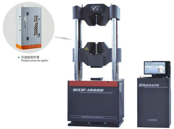 龙8国际网页版vWAW-1000B微机控制电液龙8国际娱乐官方网站下载万能龙8国际登录