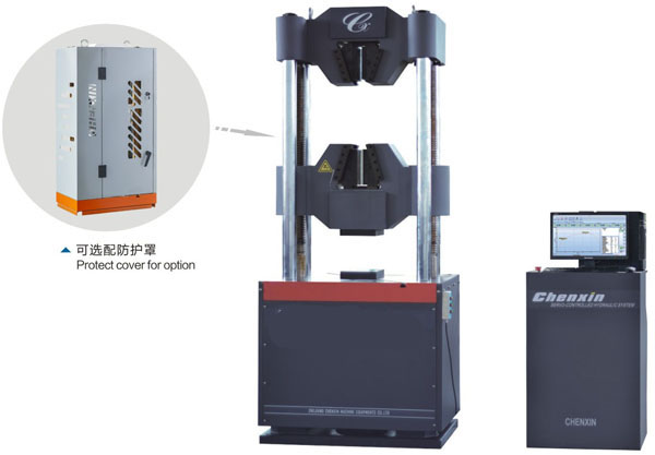 龙8国际网页版vCXWAW-600B微机控制电液龙8国际娱乐官方网站下载万能材料龙8国际登录